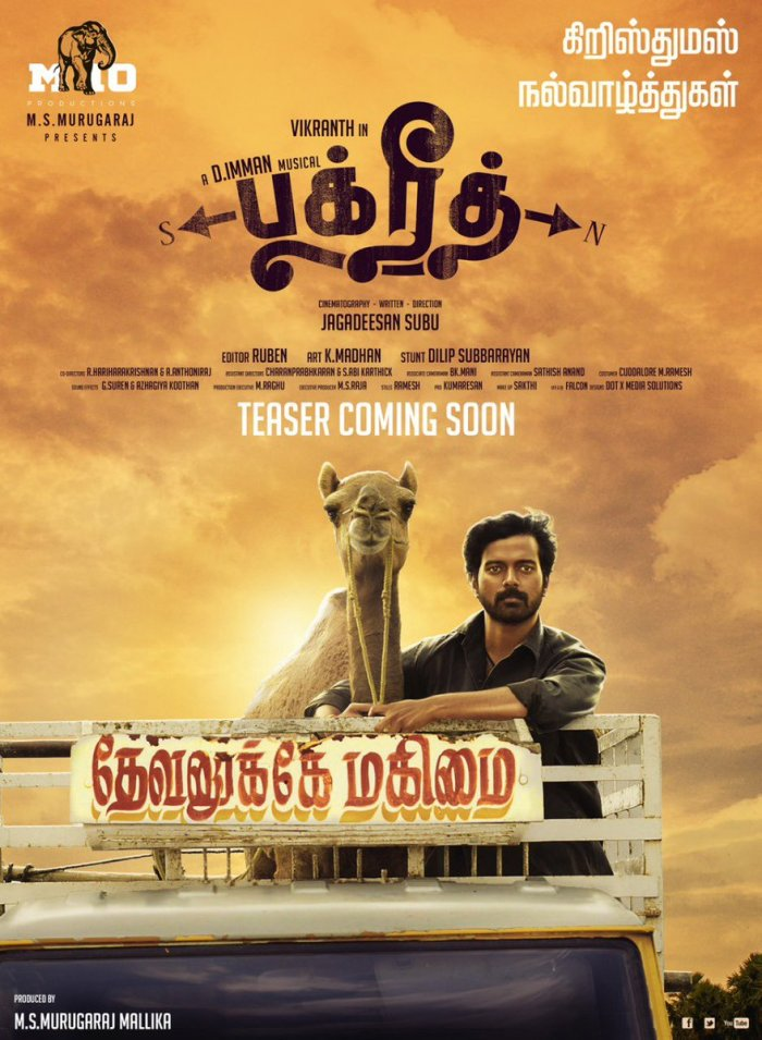 Bakrid Tamil movie