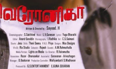 Veronika Tamil Movie