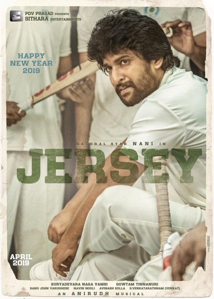 Jersey Movie First Look