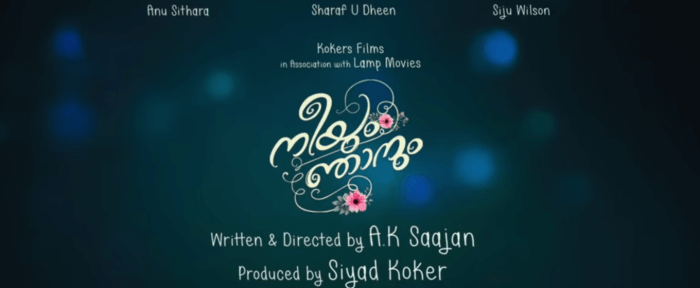 Neeyum Njanum Malayalam Movie