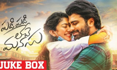 Padi Padi Leche Manasu Jukebox Video