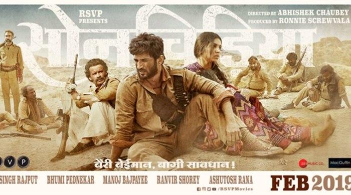 Sonchiriya Hindi Movie