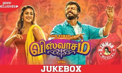 Viswasam All Songs