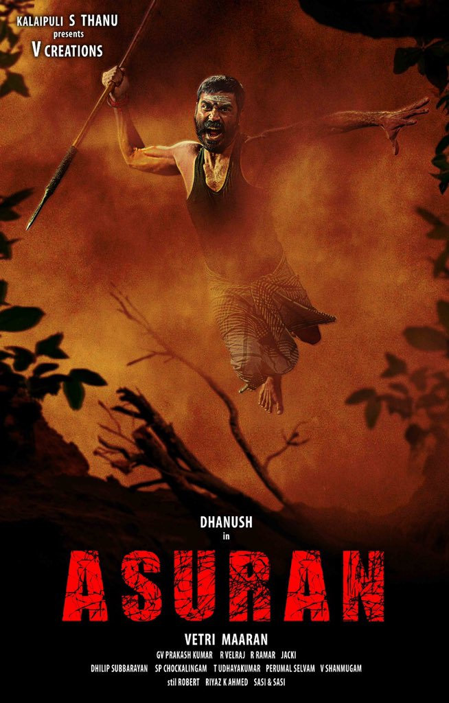 Asuran First Look