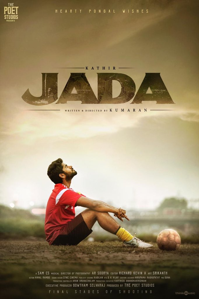 Jada Tamil Movie
