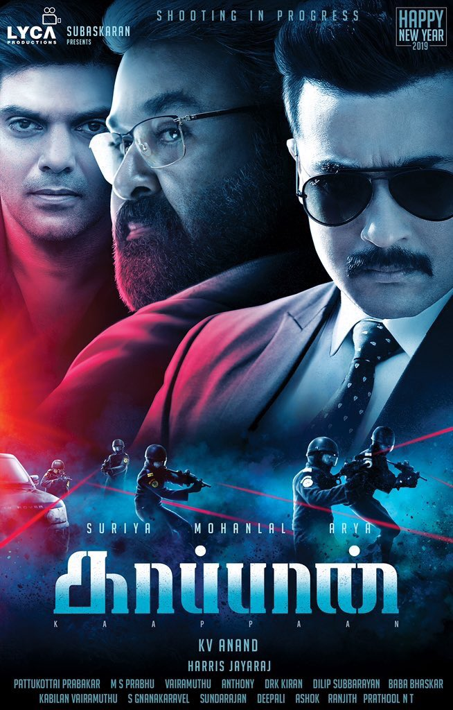 Kaappaan Tamil Movie (2019) | Cast | Songs | Teaser