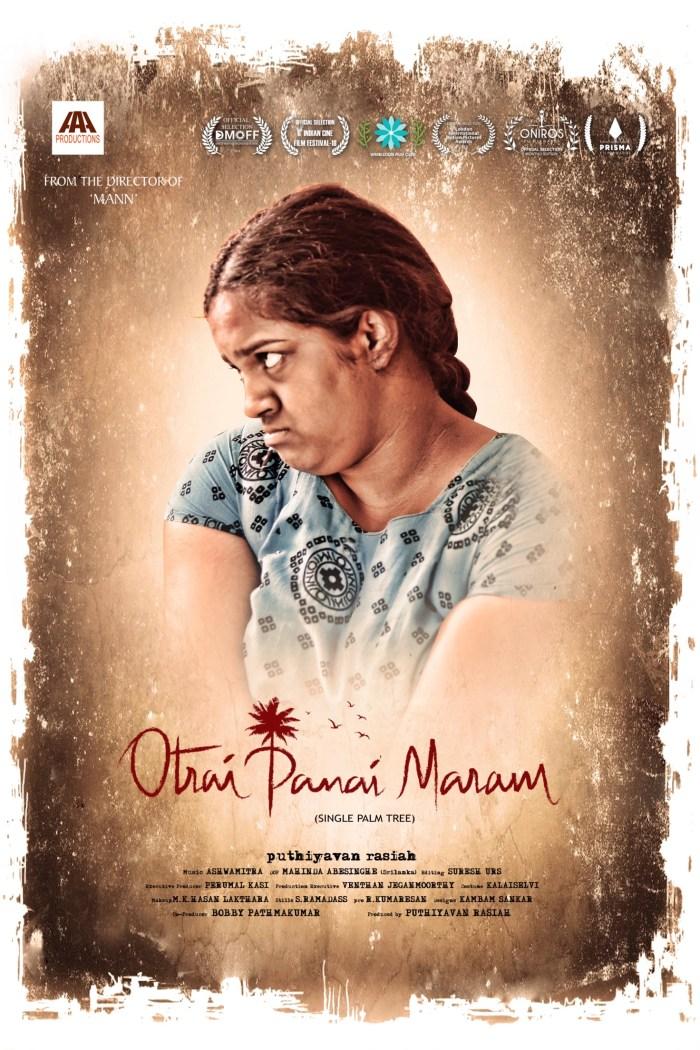 Otrai Panaimaram Tamil Movie