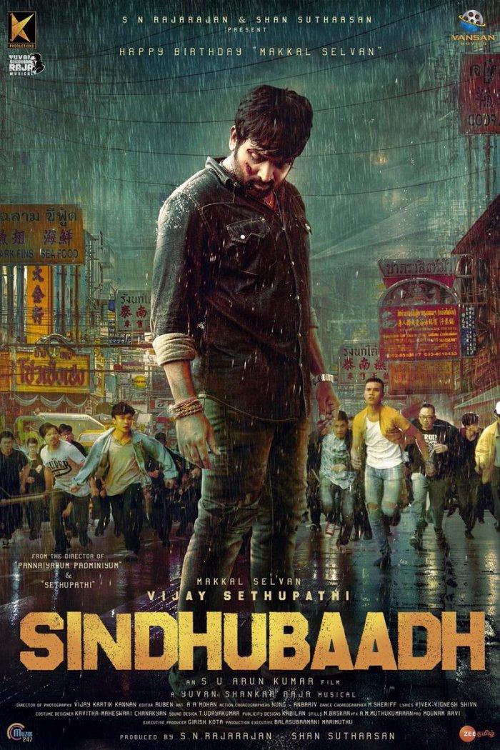 Sindhubaadh Tamil Movie