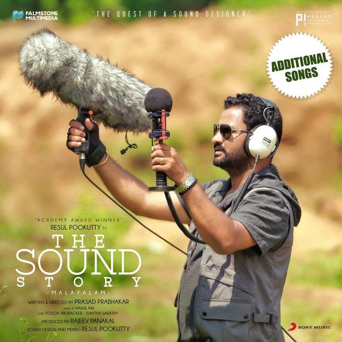 The Sound Story Movie