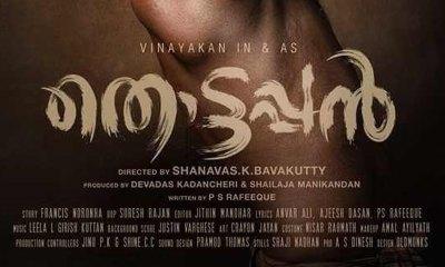Thottappan Malayalam Movie