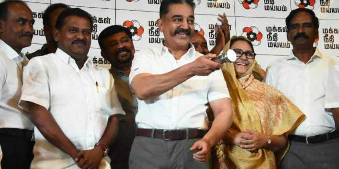 Makkal Needhi Maiam Candidates