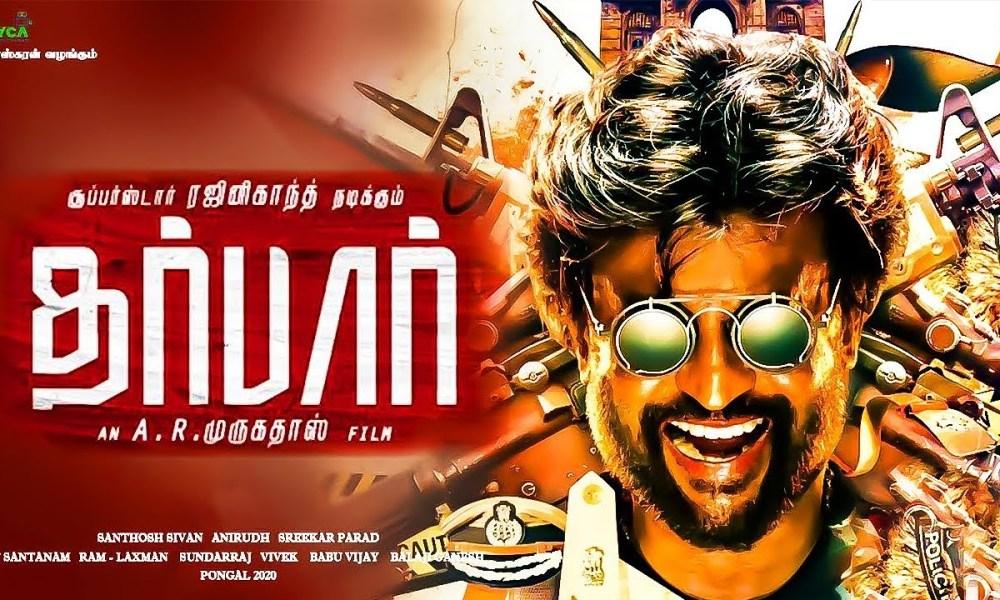 Darbar Tamil Ringtones [Download] {New}