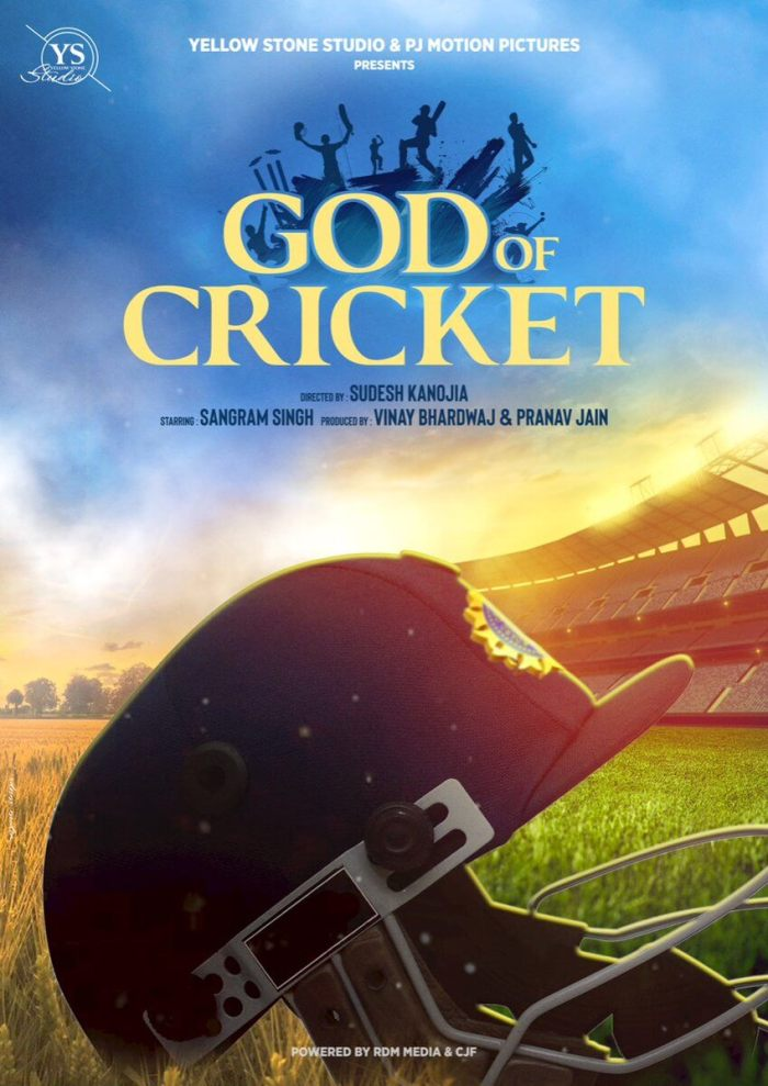 God Of Cricket Hindi Movie