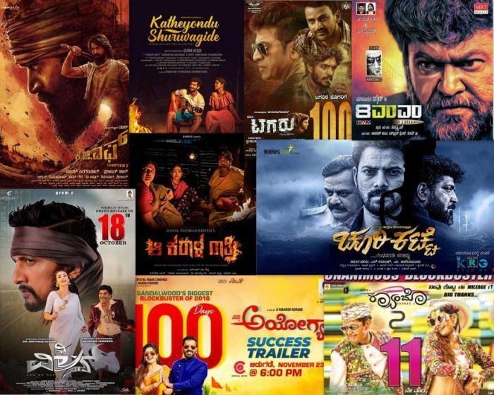 Kannada Rockers Movies