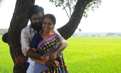 Kallan Tamil Movie