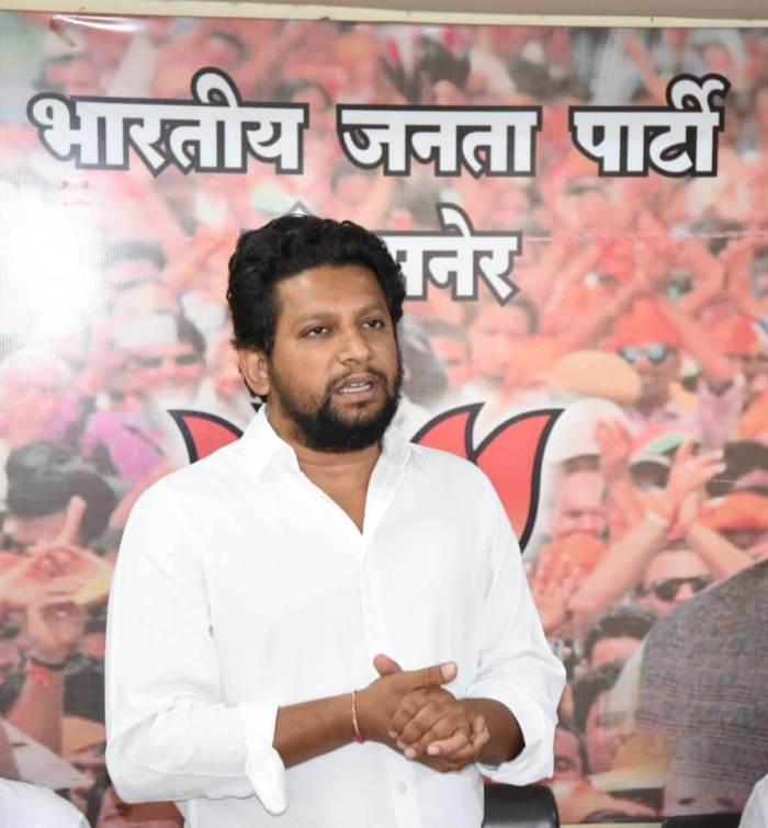 Sujay Vikhe Patil Photos