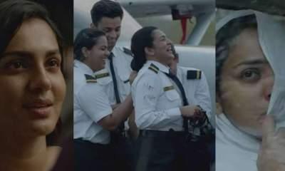 uyare movie tamilrockers