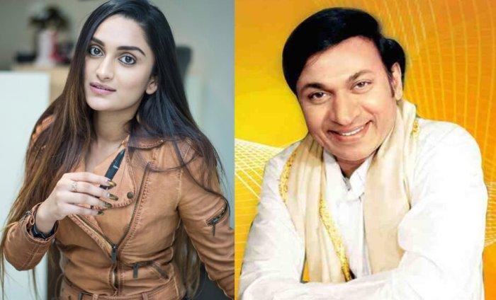 Actor Rajkumar Grandchildren Dhanya Ramkumar