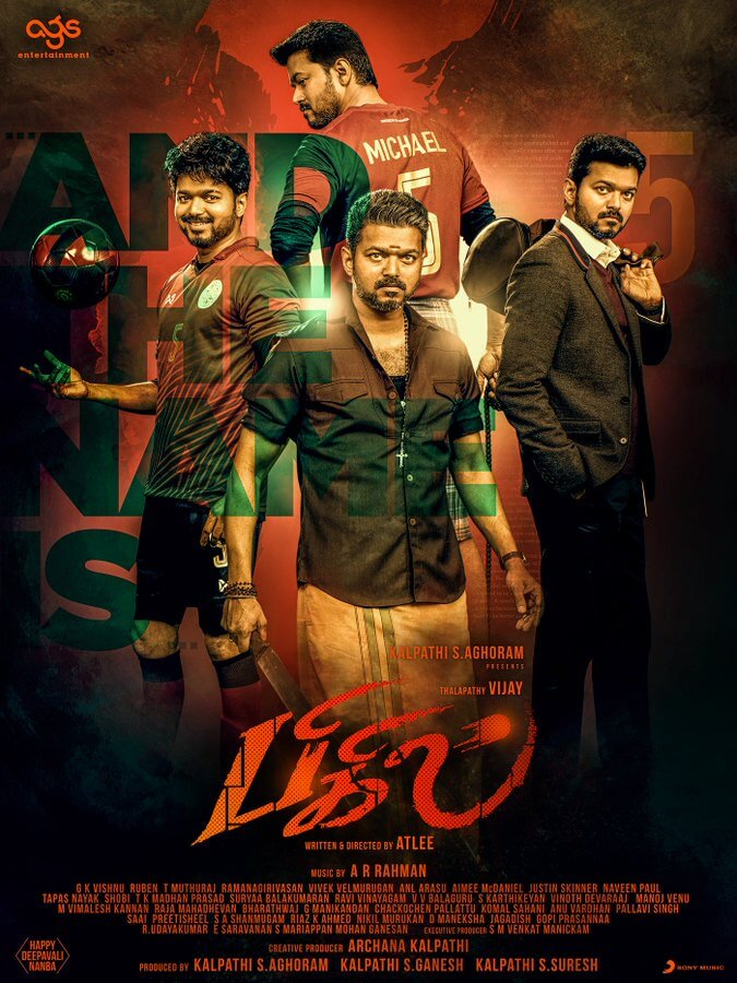 Bigil Tamil Movie