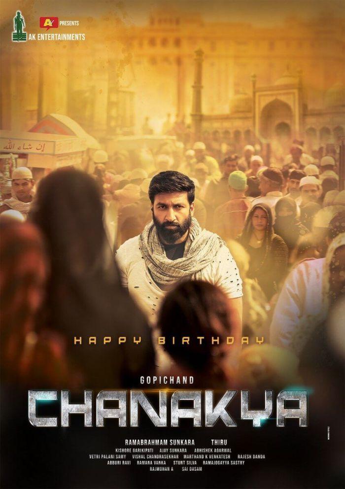 Chanakya Telugu Movie