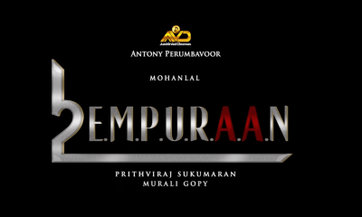 Empuraan (Lucifer 2) Malayalam Movie