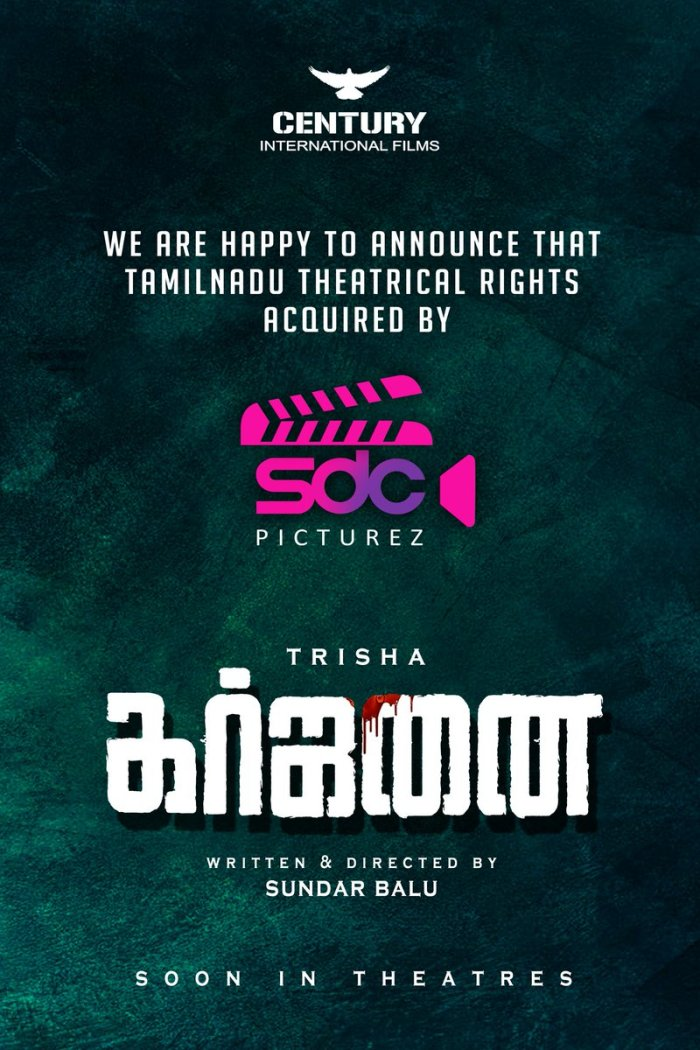 Garjanai Tamil Movie
