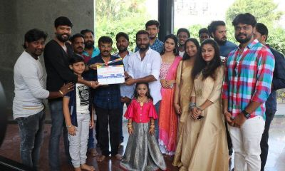 Kadhalum Mothalam Tamil Movie