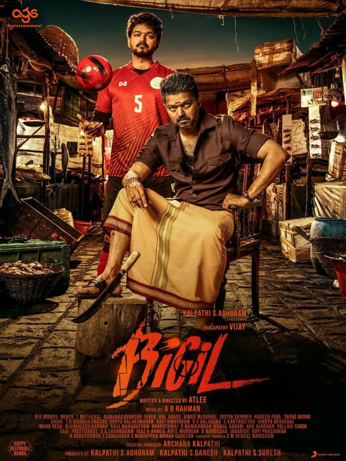 Bigil Tamil Movie English Poster