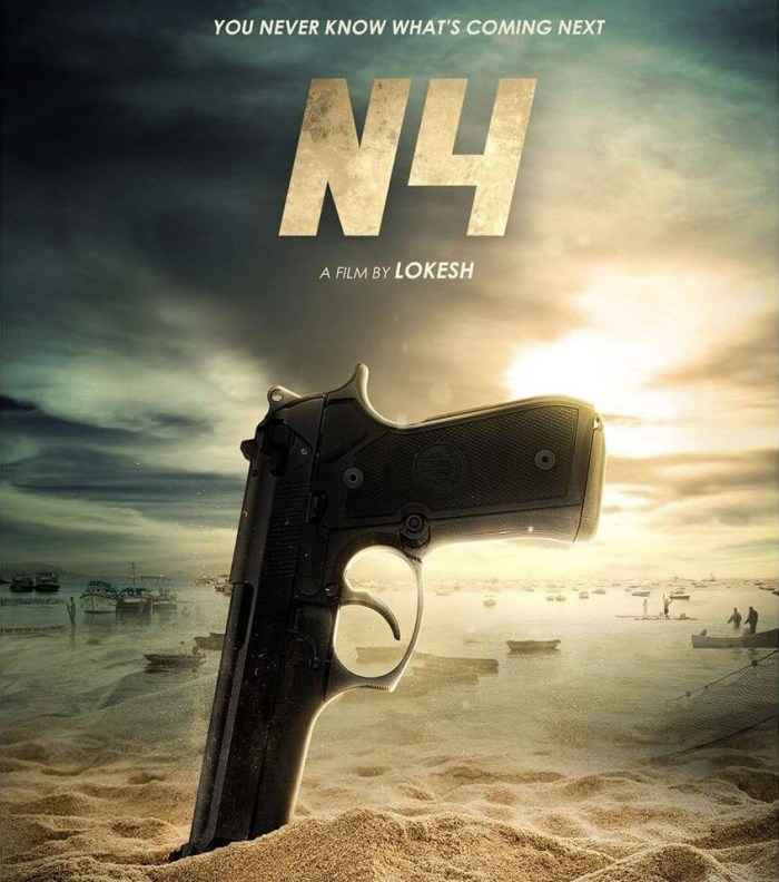 N4 Tamil Movie