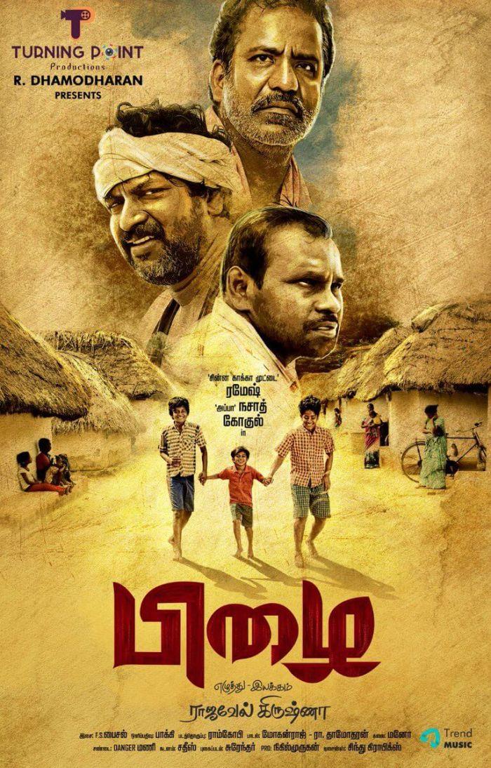 Pizhai Tamil Movie