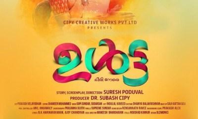 Ulta Malayalam Movie