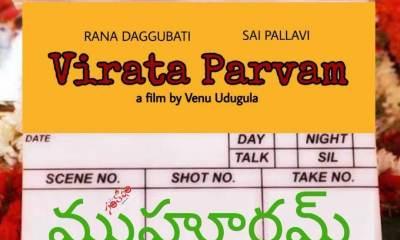 Virata Parvam Telugu Movie