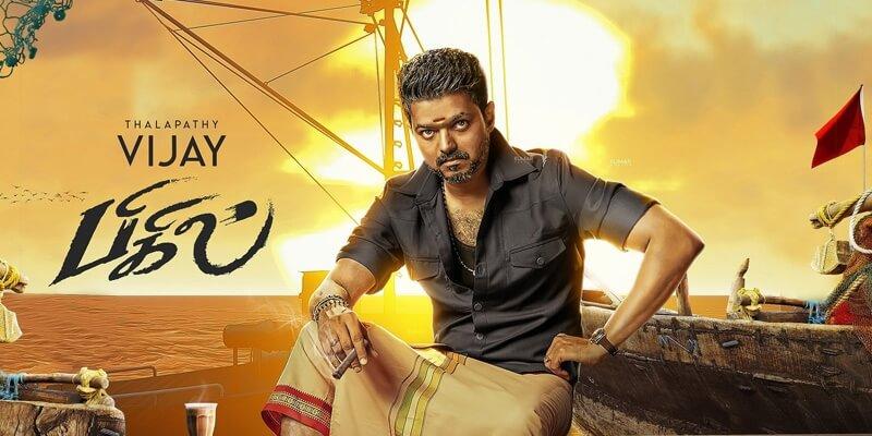Bigil Movie Songs Download Free | Vijay's Bigil MP3, Theme