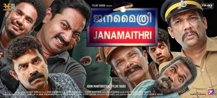 Janamaithri Malayalam Movie