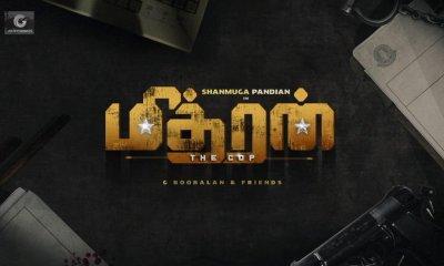 Mithran Tamil Movie