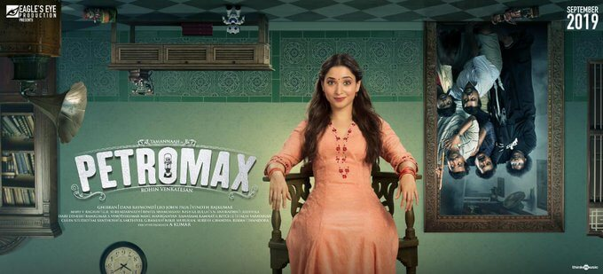 Petromax Tamil Movie