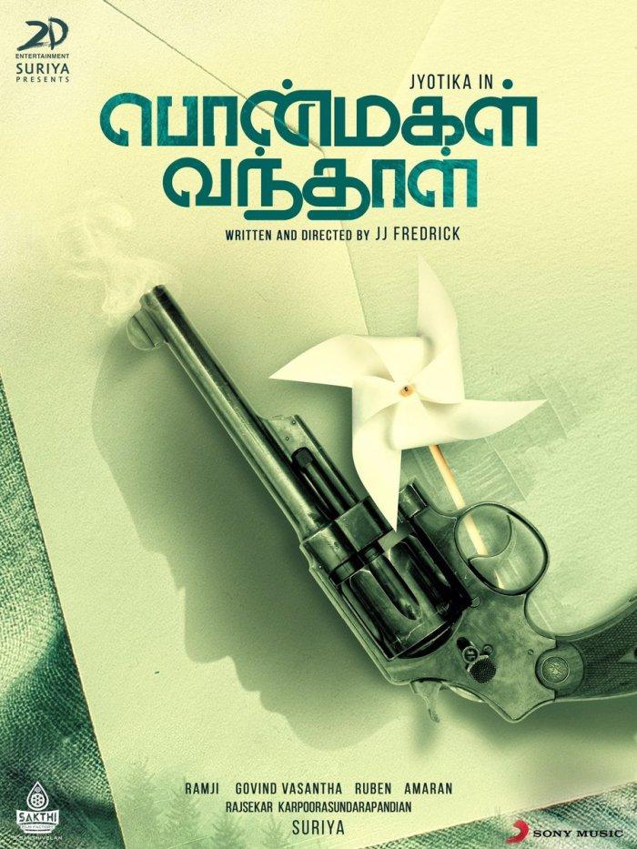 Ponmagal Vanthaal Movie
