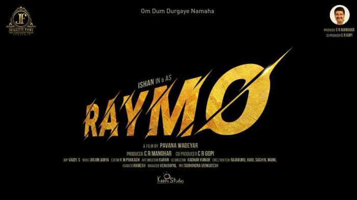 Raymo Kannada Movie