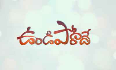 Undiporaadey Telugu Movie