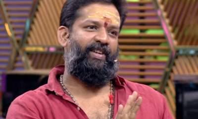 baba bhaskar