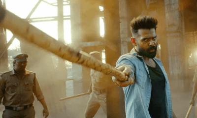 iSmart Shankar Trailer