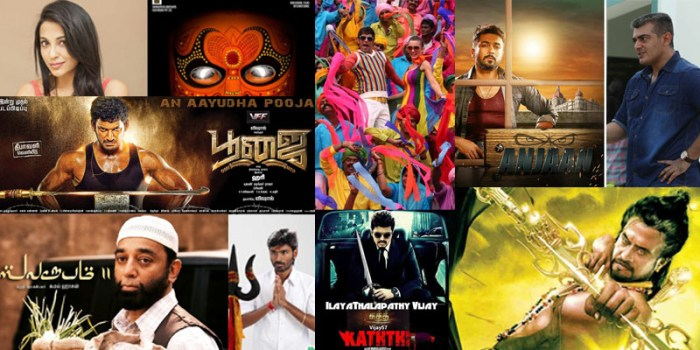 Einthusan Movies