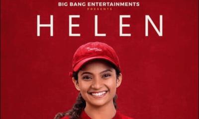 Helen Malayalam Movie