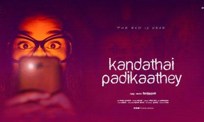Kandathai Padikaathey Tamil Movie
