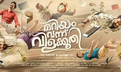 Mariyam Vannu Vilakkoothi Malayalam Movie