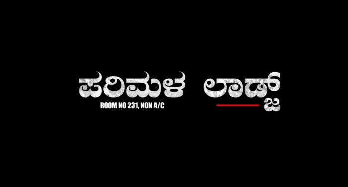 Parimala Lodge Kannada Movie