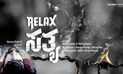 Relax Satya Kananda Movie