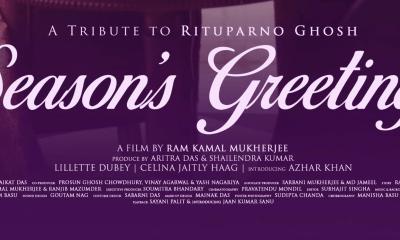 Season's Greetings Hindi Movie