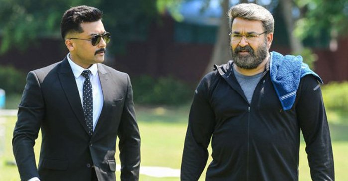 Kaappaan Movie Download