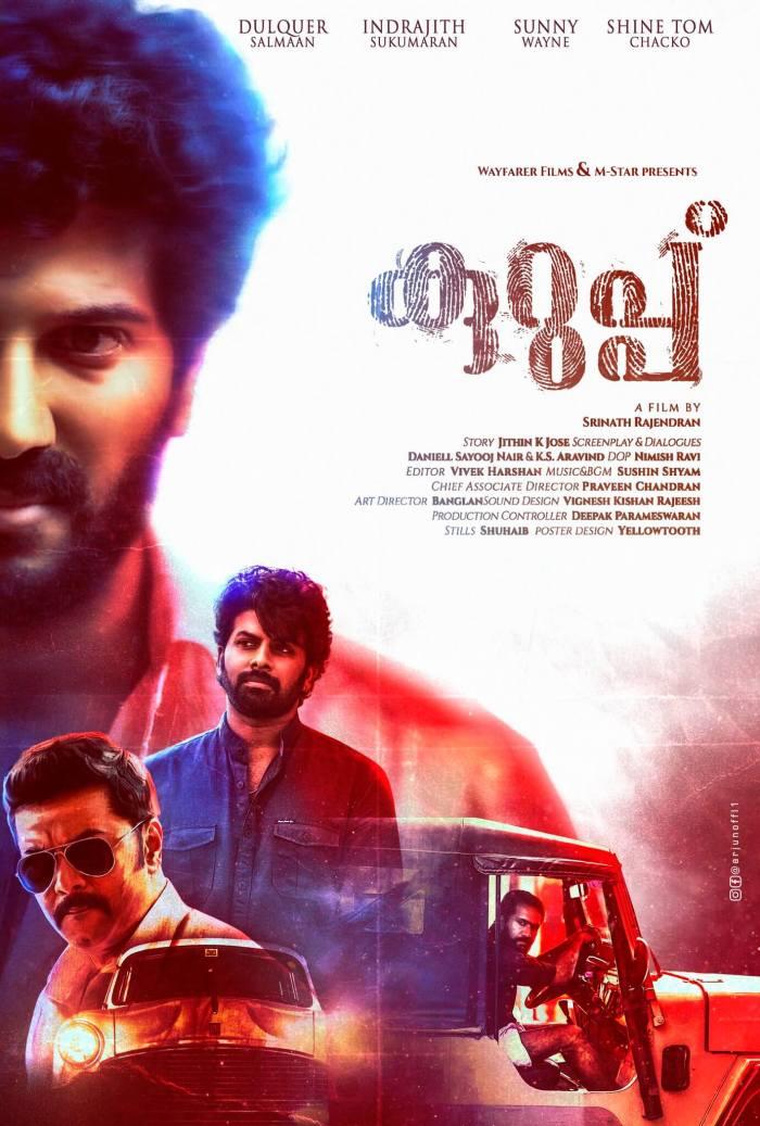 Kurup Malayalam Movie